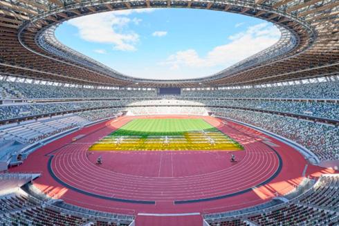 Sede Juegos Olímpicos